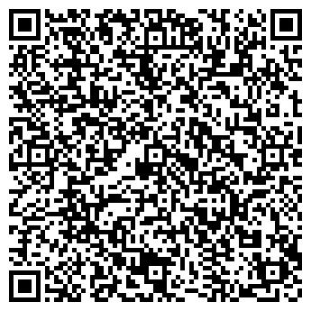 QR-код с контактной информацией организации ГАЛИЕВА А. Е,ИП