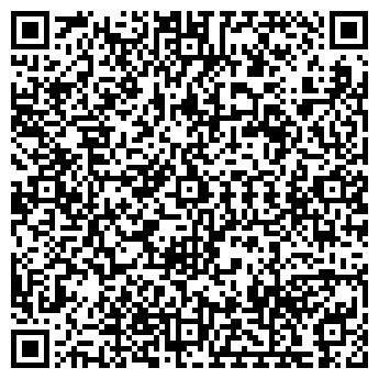 QR-код с контактной информацией организации Центр Закупок, ТОО