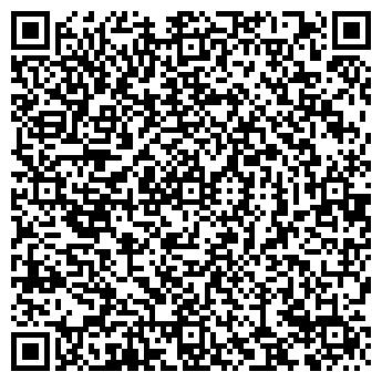 QR-код с контактной информацией организации Бетонофф, ТОО