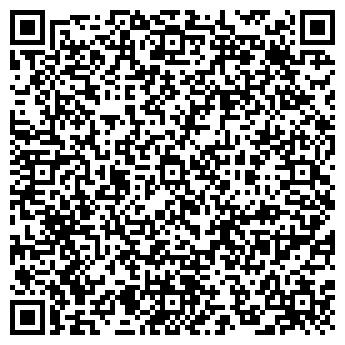 QR-код с контактной информацией организации Гео, ТОО