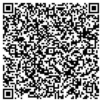 QR-код с контактной информацией организации КУРИНСКИЙ