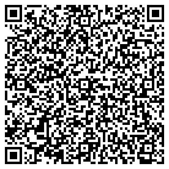 QR-код с контактной информацией организации ТРЕНД+, ТОО