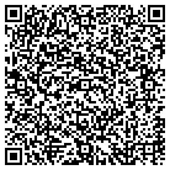 QR-код с контактной информацией организации Шарыктас, ТОО