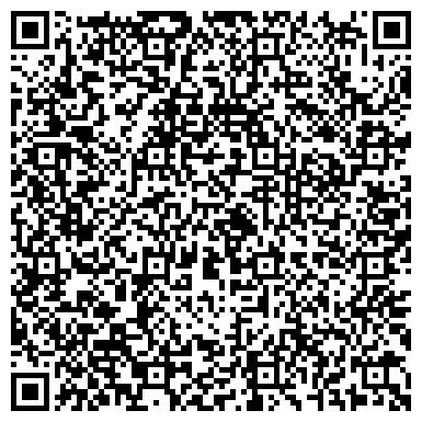 QR-код с контактной информацией организации Ural Stone (Урал Стон), ИП