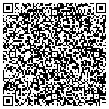 QR-код с контактной информацией организации Deco Stone (Деко Стоун), ТОО