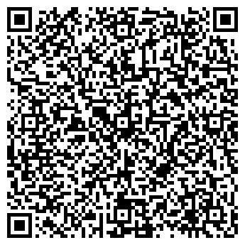QR-код с контактной информацией организации Эсфирь, ИП