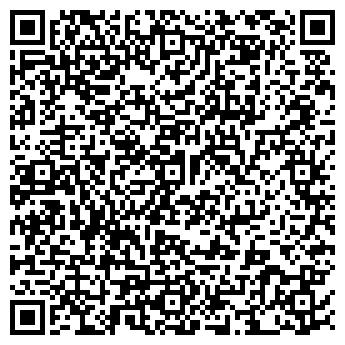 QR-код с контактной информацией организации Арсенал Азия Трейд,ТОО