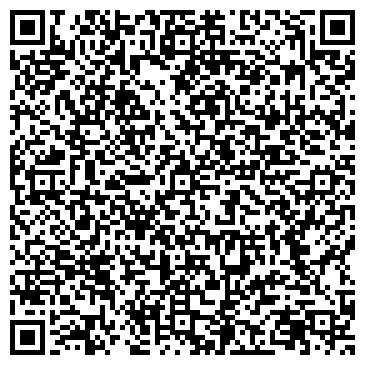 QR-код с контактной информацией организации Транссервис ТС, ТОО