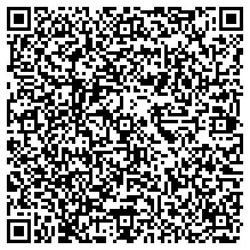 QR-код с контактной информацией организации Техмастер, ТОО