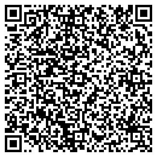 QR-код с контактной информацией организации ВКС Водоканалстрой, ТОО