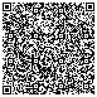 QR-код с контактной информацией организации Bir-stroi (Бир-Строй), ТОО