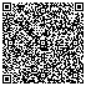 QR-код с контактной информацией организации АМИНЬЕВСКИЙ