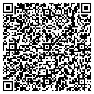 QR-код с контактной информацией организации Багути, ТОО