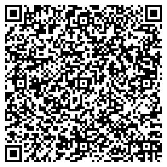 QR-код с контактной информацией организации Нах, ТОО ТД