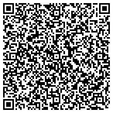 QR-код с контактной информацией организации Универ Сервис, ТОО