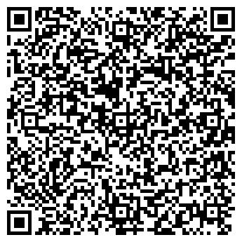 QR-код с контактной информацией организации КапительKZ (КапительКЗ), ТОО