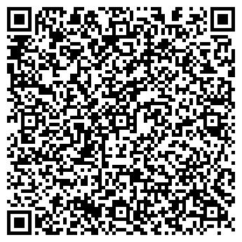 QR-код с контактной информацией организации Демисервис