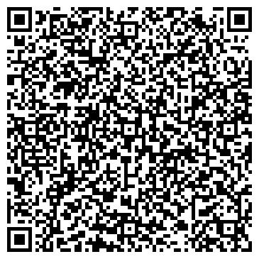 QR-код с контактной информацией организации Kaz Жалюзи 1 (Каз Жалюзи 1), ТОО