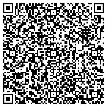 QR-код с контактной информацией организации Флагман Казахстан, TOO