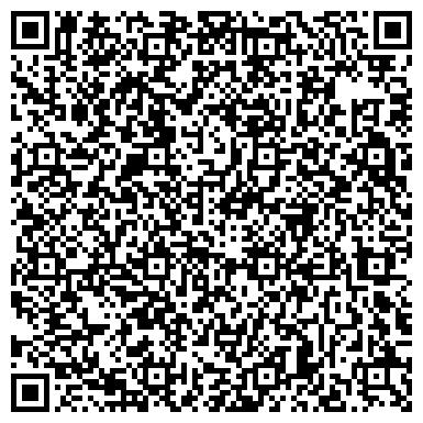QR-код с контактной информацией организации Изолит-Т, ТОО