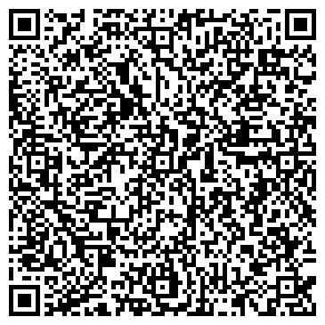 QR-код с контактной информацией организации Мир Кровли, ТОО