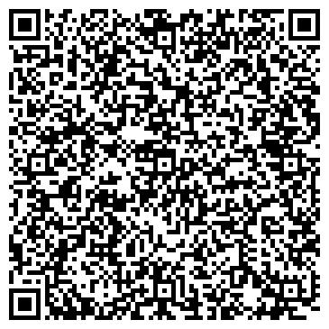 QR-код с контактной информацией организации Костанай-Изовер, ТОО