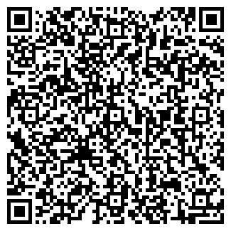QR-код с контактной информацией организации ArtSauna
