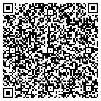 QR-код с контактной информацией организации КАСТАНАЕВСКИЙ-3