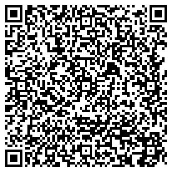 """QR-код с контактной информацией организации ИП """"ХАН-пласт"""""""