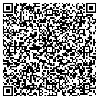 QR-код с контактной информацией организации Lignum Et Gaudium