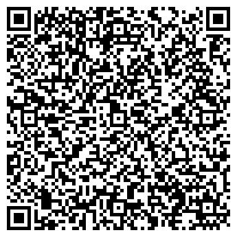 QR-код с контактной информацией организации СТРЕЛА-25
