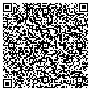 QR-код с контактной информацией организации ТОО Альта-Профиль KZ