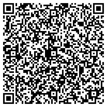 QR-код с контактной информацией организации ТОО «BAIRAK NS»