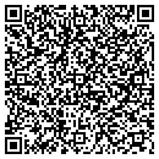 QR-код с контактной информацией организации ФИЛИ