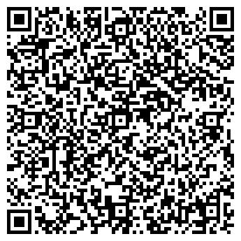 """QR-код с контактной информацией организации ТОО """"DUVAER"""""""