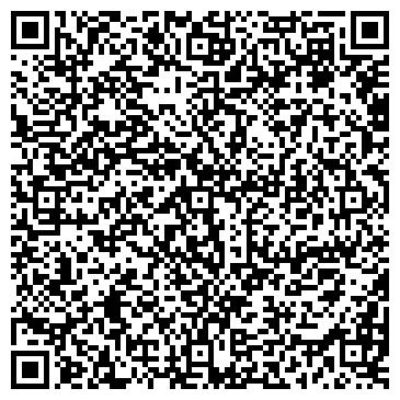 QR-код с контактной информацией организации ASG Шымкент