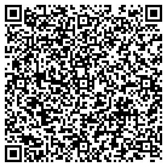 QR-код с контактной информацией организации КАЛИНЧЕНКО С.А., ЧП
