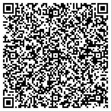 """QR-код с контактной информацией организации ТОО """"ПО АудиоВидеоКомплект"""""""