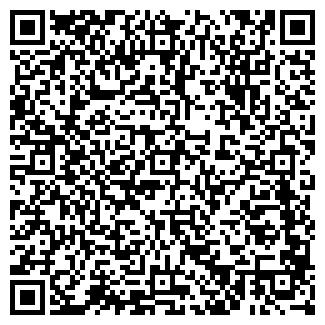"""QR-код с контактной информацией организации ТОО """"ОМИР"""""""