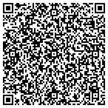 QR-код с контактной информацией организации ТОО «BUSINESS ALSTROI GROUP»