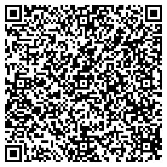 QR-код с контактной информацией организации «КанализацияСтрой»