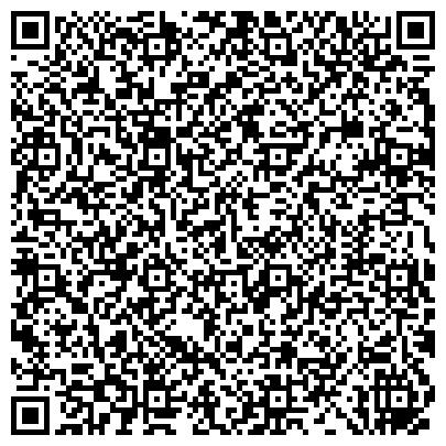 """QR-код с контактной информацией организации ООО Астанинский филиал ТОО """"СтеклоМир"""""""