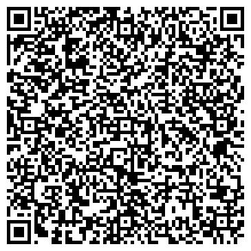 """QR-код с контактной информацией организации УП """"БелИВИК"""""""
