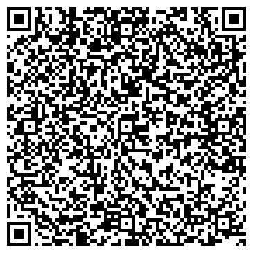 """QR-код с контактной информацией организации ООО TOO """"СервисПрофи"""""""