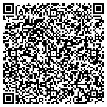 """QR-код с контактной информацией организации ООО """"Леовена-Строй"""""""