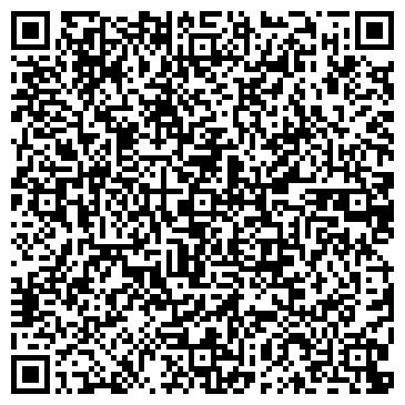"""QR-код с контактной информацией организации ООО """"Белогнедымозащита"""""""