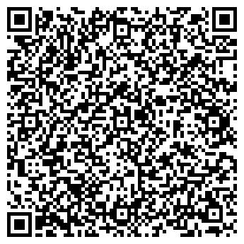 QR-код с контактной информацией организации ИП Одинокая