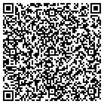 """QR-код с контактной информацией организации ЧТУП """"Армада люкс"""""""