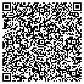 QR-код с контактной информацией организации ОДО Кузнечный Мир