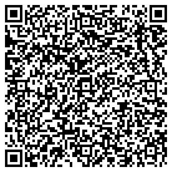"""QR-код с контактной информацией организации ООО """"Крома-Трейд"""""""